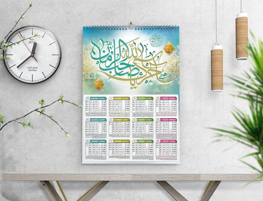 تقویم 1400 طرح امام زمان (عج)