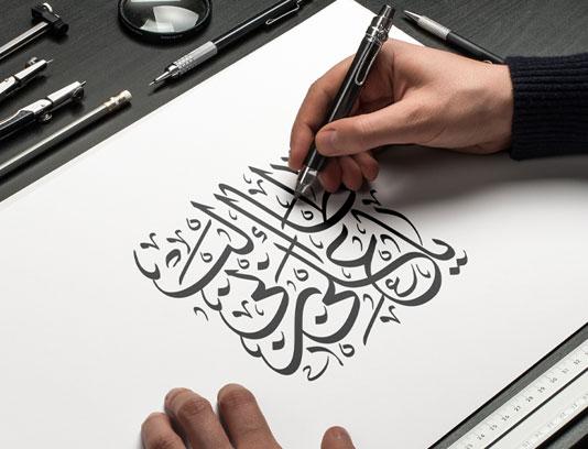 کتیبه یا علی بن ابی طالب