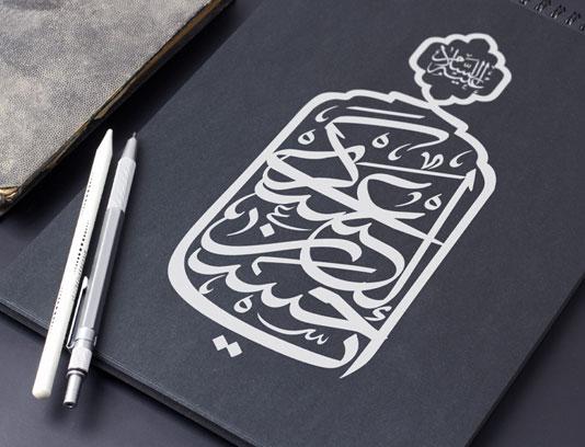 کتیبه امام حسن عسکری علیه السلام