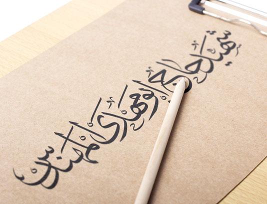 تایپوگرافی شهید ابومهدی المهندس
