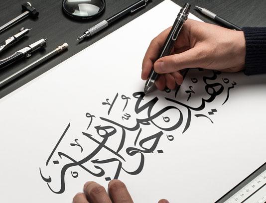 تایپوگرافی شهید باهنر