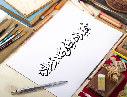 تایپوگرافی شهید مصطفی صدرزاده