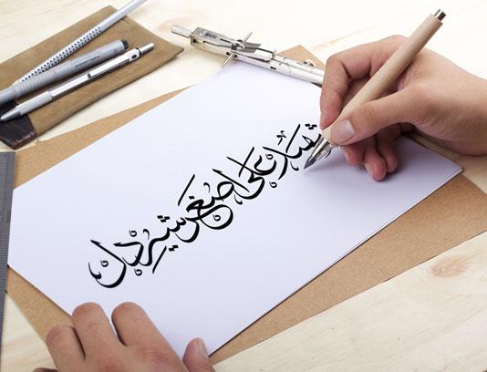 تایپوگرافی شهید علی اصغر شیردل