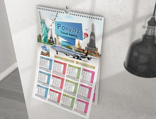 تقویم 1400 آژانس مسافرتی لایه باز