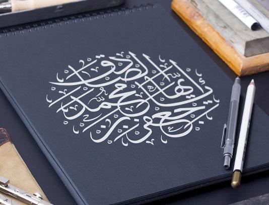 کتیبه نوشته امام صادق (ع)