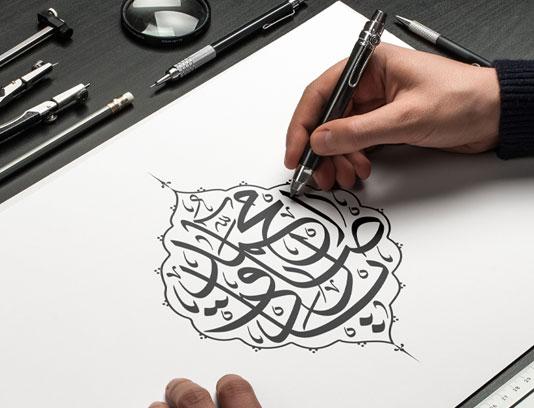 وکتور کتیبه صادق آل محمد علیه السلام