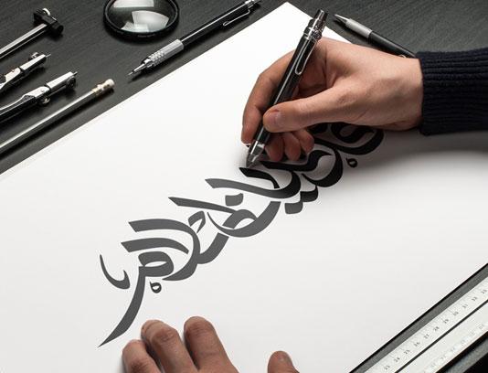 تایپوگرافی فدائیان اسلام