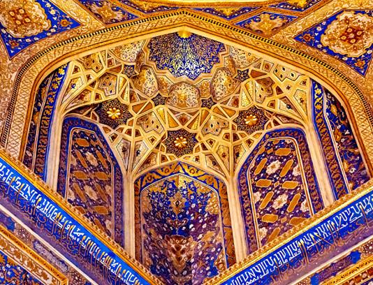 عکس کاشی کاری اسلامی