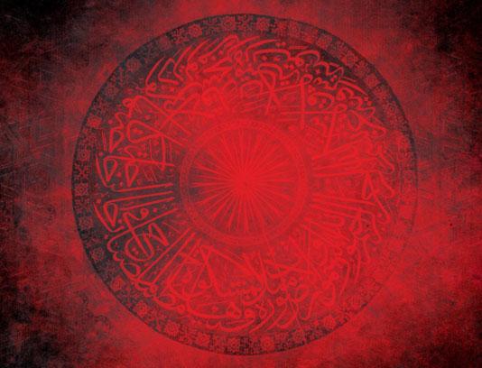 وکتور تکسچر مذهبی قرمز