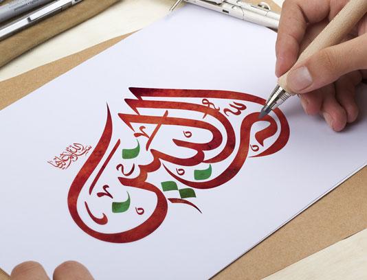 طرح تایپوگرافی ام البنین (س)