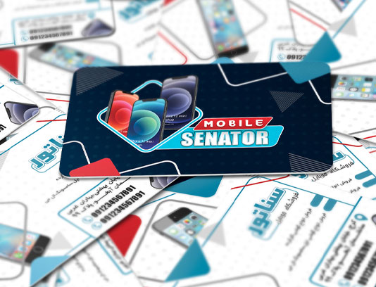 طرح کارت ویزیت موبایل فروشی