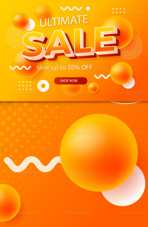 وکتور بنر فروش انتزاعی نارنجی