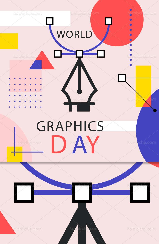 وکتور زمینه روز گرافیک