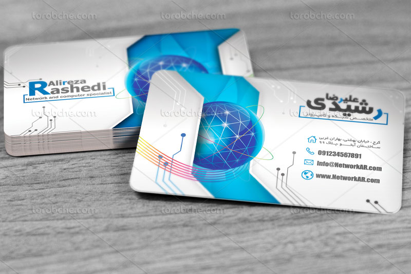 کارت ویزیت دو طرفه مهندس شبکه