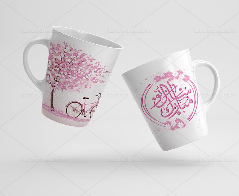ماگ عید نوروز
