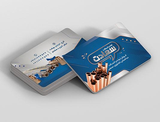 کارت ویزیت لوله و اتصالات