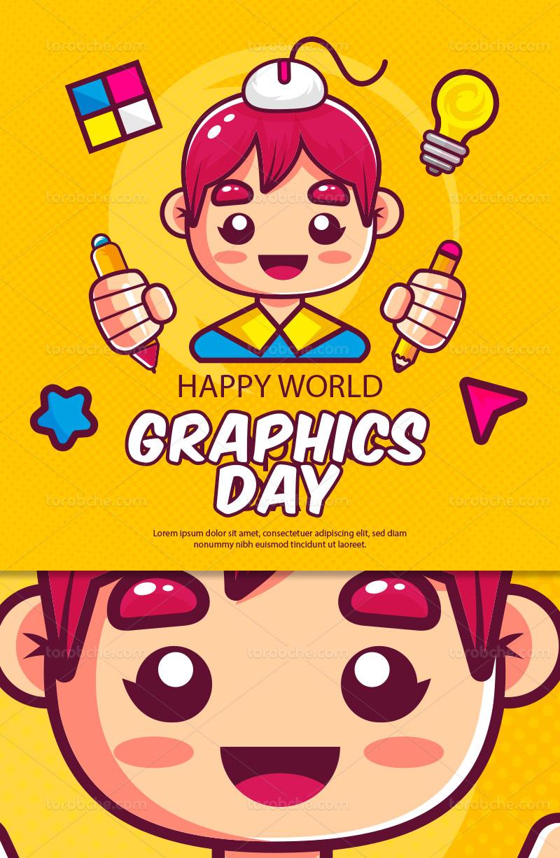 وکتور روز جهانی گرافیک