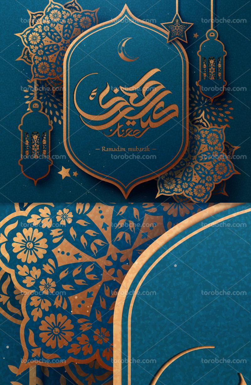 وکتور زمینه ماه مبارک رمضان