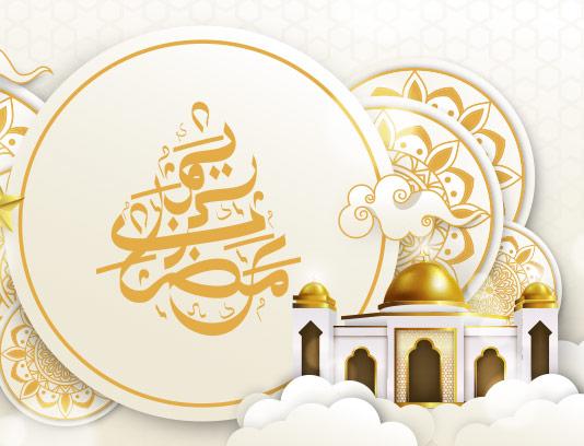 وکتور خوشنویسی ماه رمضان با کیفیت