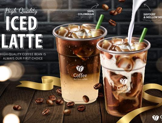 وکتور بنر قهوه لته انتزاعی