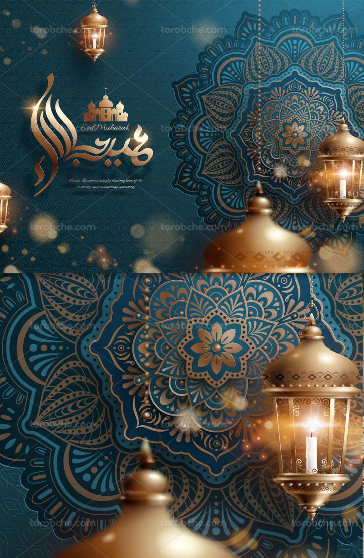 وکتور تایپوگرافی عید سعید فطر
