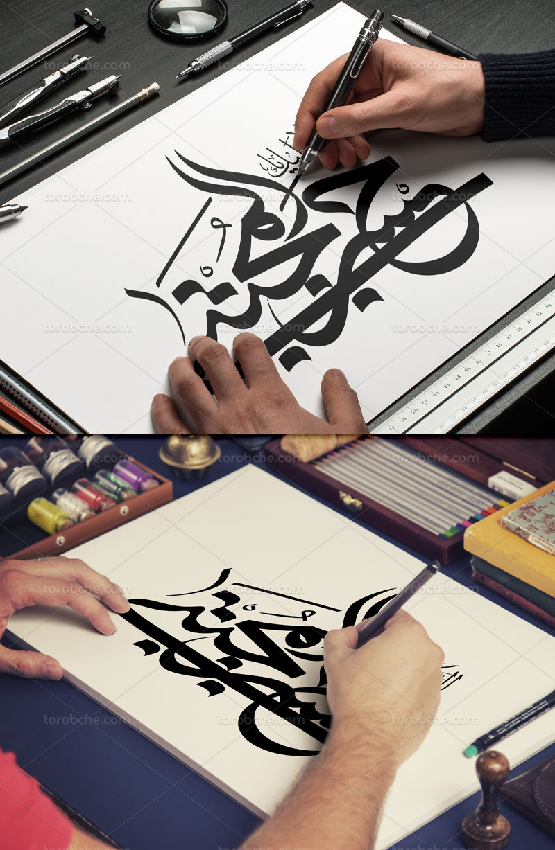 وکتور تایپوگرافی امام حسن المجتبی (ع)