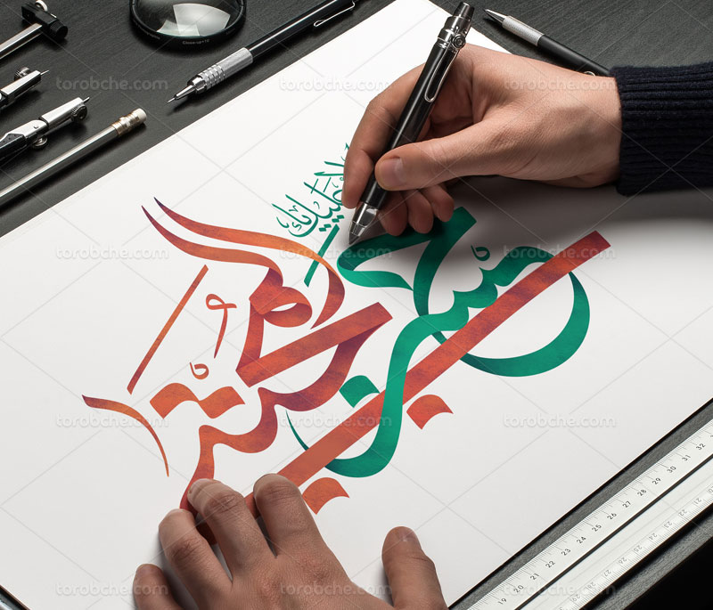 تایپوگرافی امام حسن المجتبی علیه السلام