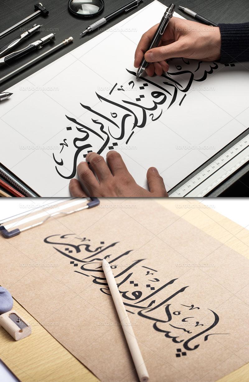 تایپوگرافی پاسدار اقتدار ایرانیم
