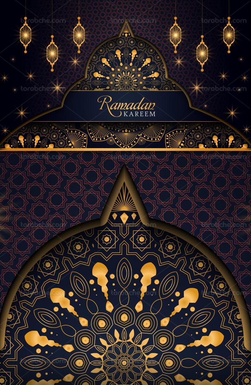 وکتور زمینه ماه رمضان کریم