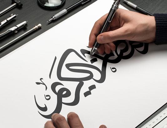 وکتور تایپوگرافی رمضان الکریم
