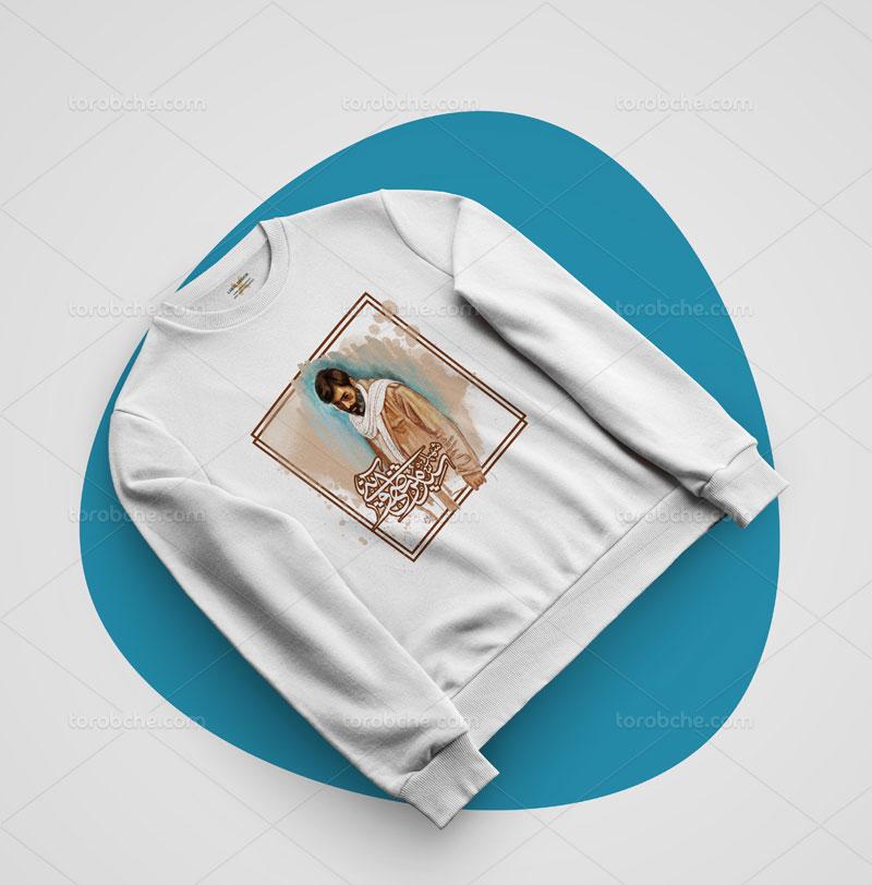 تی شرت با طرح شهید آوینی
