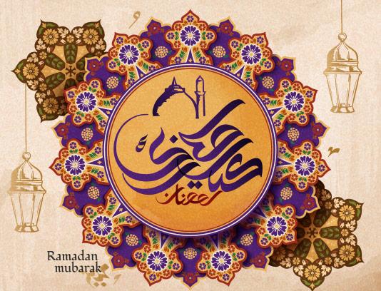 وکتور زمینه سنتی رمضان