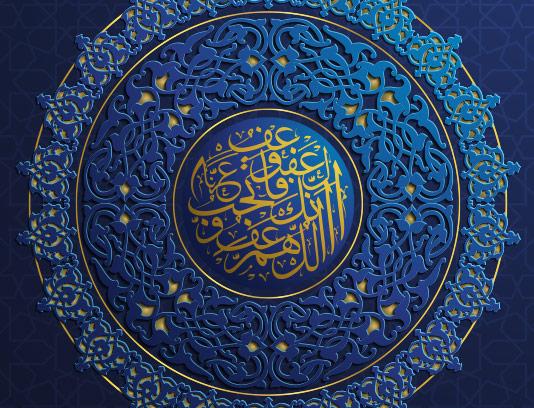 وکتور پس زمینه سنتی رمضان آبی