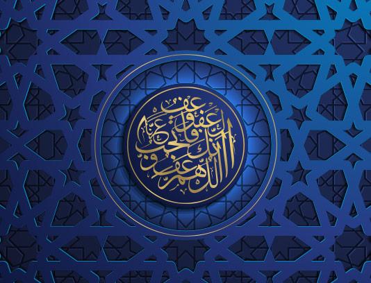 وکتور زمینه سنتی ماه مبارک رمضان
