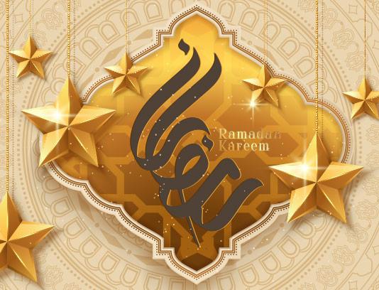 وکتور زمینه سنتی ماه رمضان