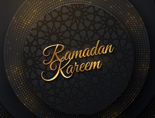وکتور زمینه و بک گراند ماه رمضان