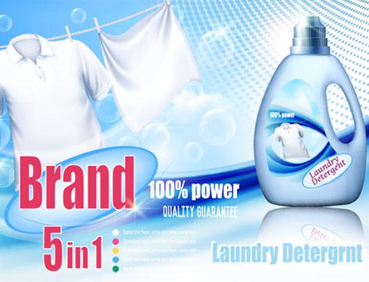 وکتور مایع لباسشویی تبلیغاتی
