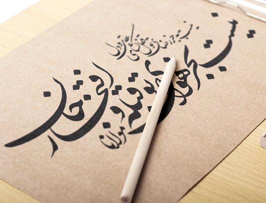 خوشنویسی شعر نیست به جز رضای تو