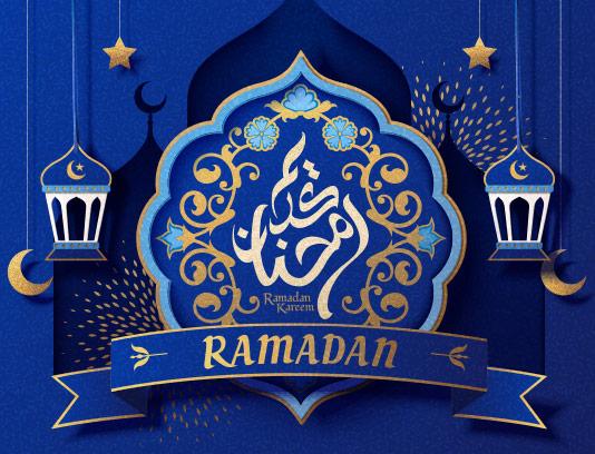وکتور زمینه سنتی رمضان کریم