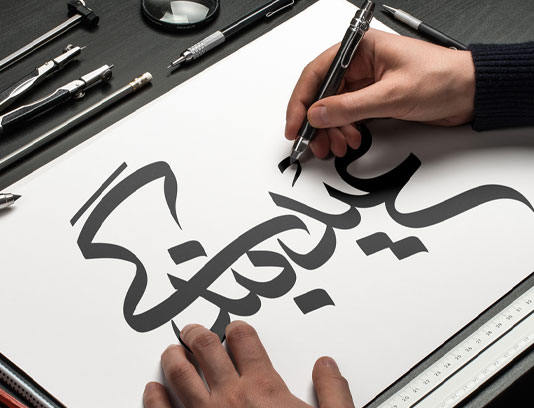 وکتور تایپوگرافی عید بندگی