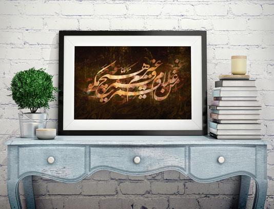 نقاشیخط من غلام قمرم