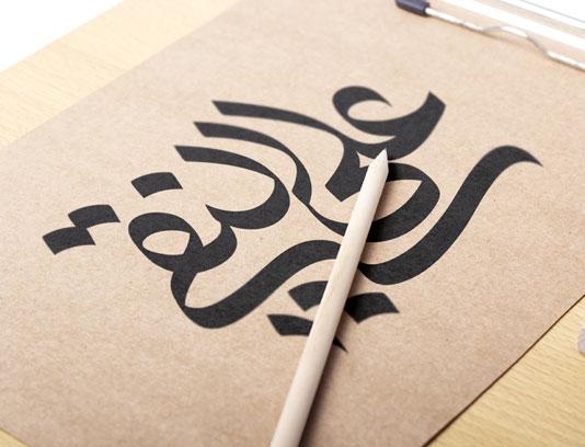 وکتور تایپوگرافی علی النقی علیه السلام