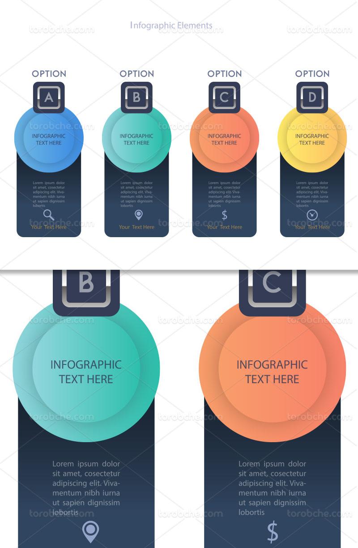 وکتور اینفوگرافیک چهار بخشی رنگی
