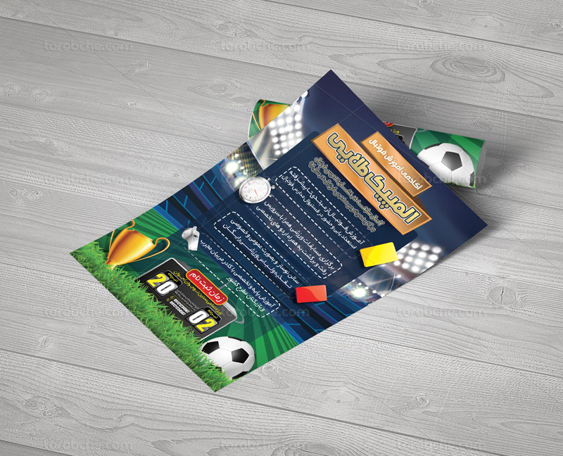طرح تراکت آموزش فوتبال