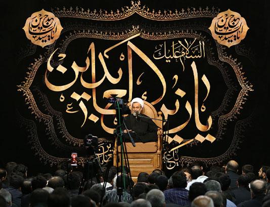 بنر شهادت حضرت زین العابدین (ع)