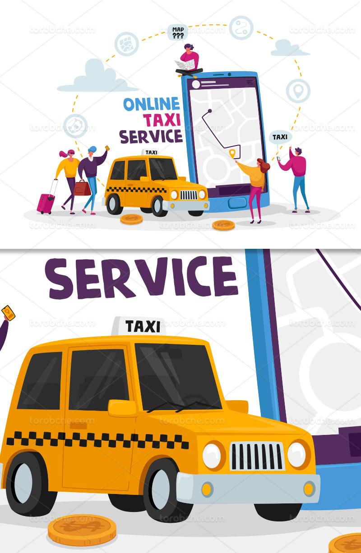 وکتور رزرو تاکسی آنلاین