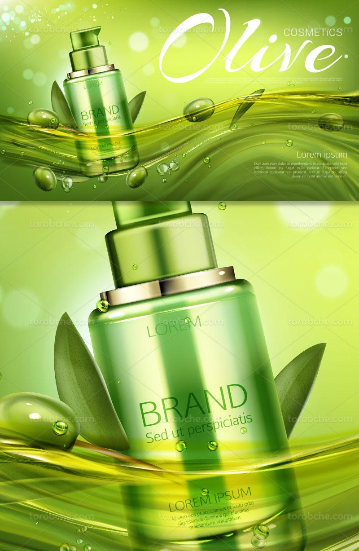وکتور محصول آرایشی تبلیغاتی سبز