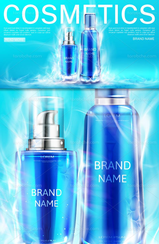 وکتور تبلیغاتی محصولات آرایشی آبی