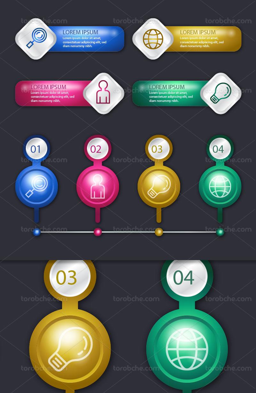 وکتور اینفوگرافیک ۴ رنگ مرحله ای