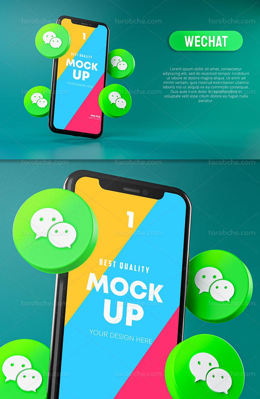 موکاپ تلفن همراه PSD